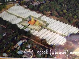 Buddist Pagoda Myanmar